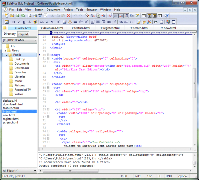 EditPlus Screenshot