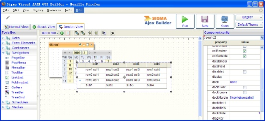 Sigma Php Ajax Framework & GUI Builder Screenshot