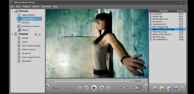 Movavi видео конвертер 3d ключ