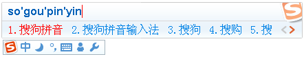 Sogou Pinyin Screenshot