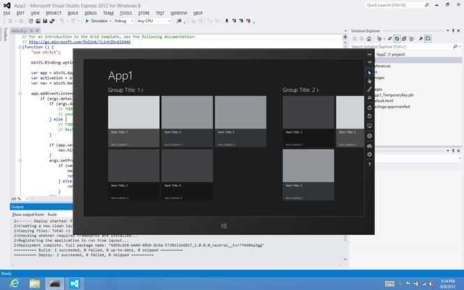 Visual Studio Express Screenshot