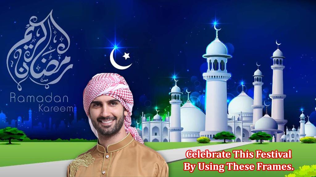 Ramadan Photo Frames Screenshot