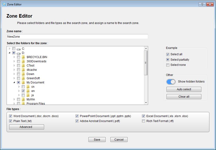 TextSeek Screenshot 2