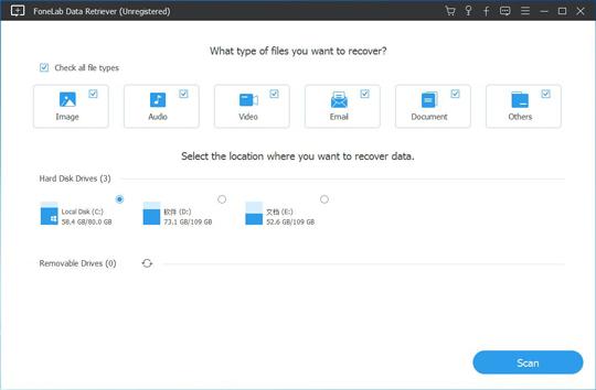 FoneLab Data Retriever Screenshot