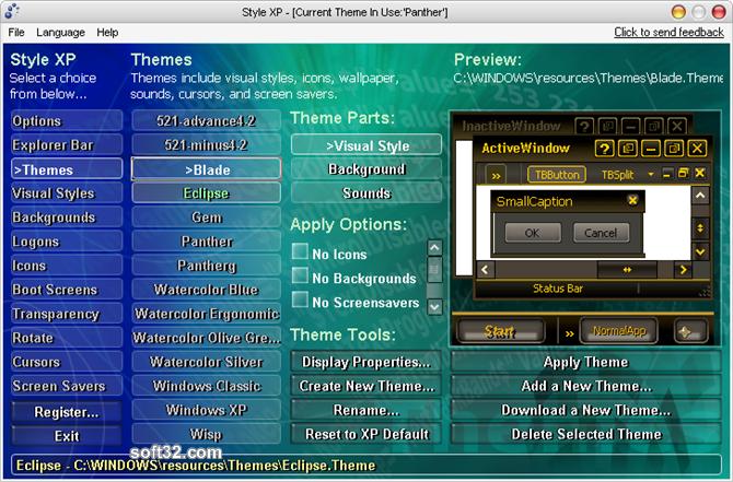 Style XP Screenshot 3
