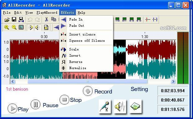 All Recorder Screenshot 1