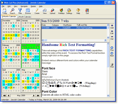 Web Cal Plus Screenshot