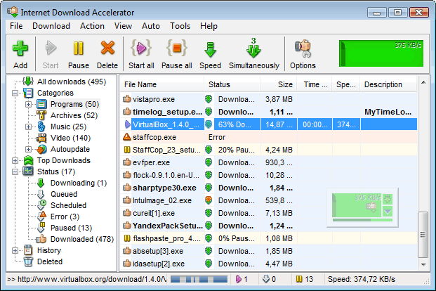 Internet Download Accelerator Screenshot