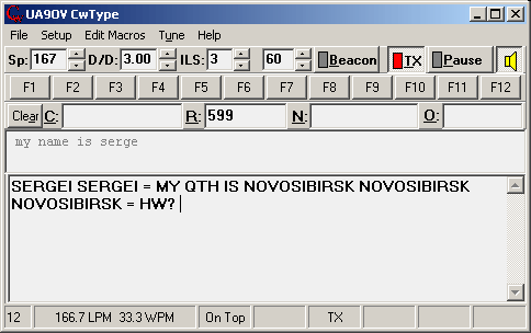 CwType morse terminal Screenshot