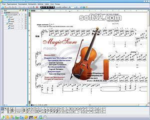 MagicScore Maestro Screenshot 3