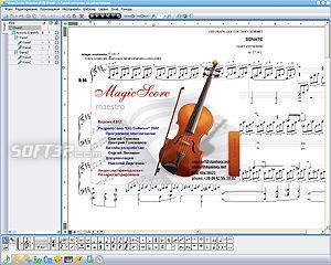 MagicScore Classic Screenshot 2