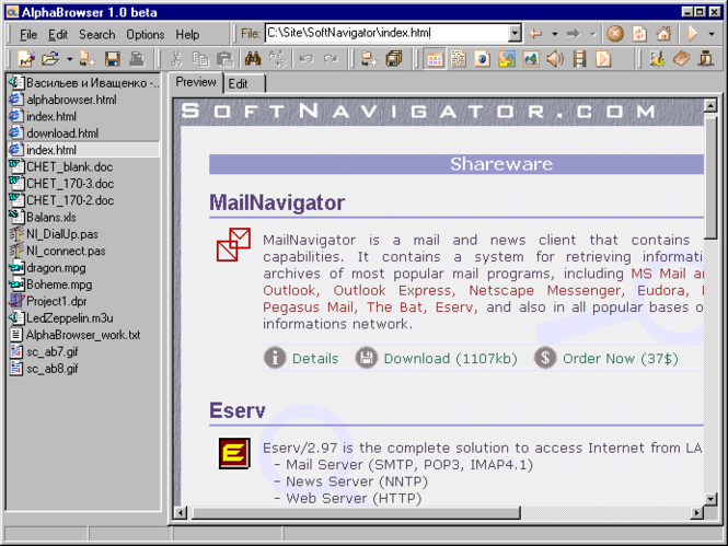 AlphaBrowser Screenshot