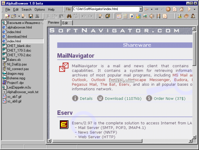 AlphaBrowser Screenshot 3