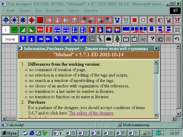 PageDesigner Screenshot 3