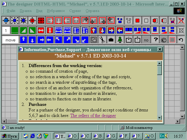 PageDesigner Screenshot 1