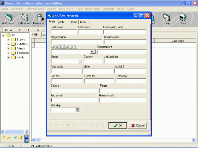 Power Phone Book Enterprise Edition Screenshot 2