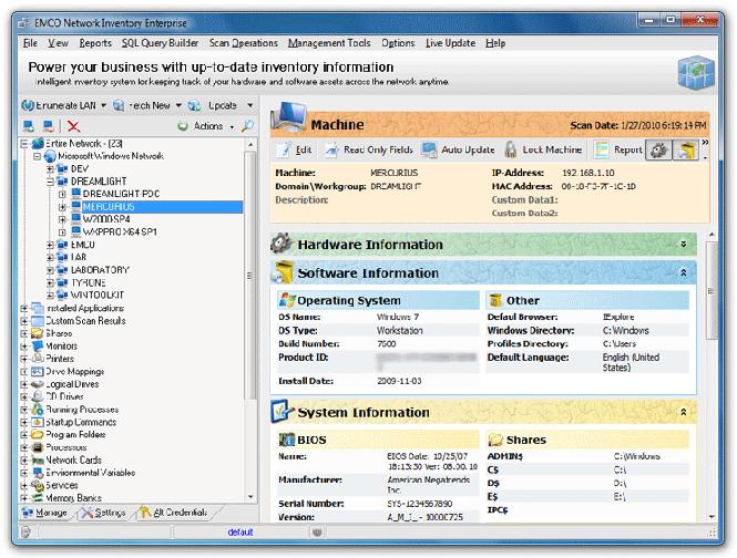 EMCO Network Inventory Screenshot 3