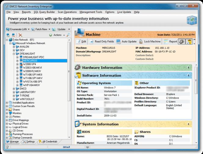 EMCO Network Inventory Screenshot 1