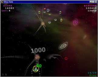 Glory Zone Screenshot 1