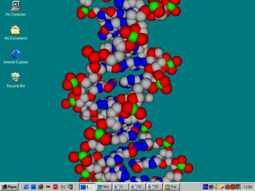 BioMolecula WallPaper Screenshot