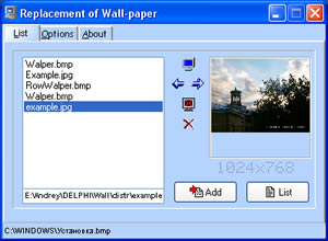 Replacement of Wall-paper Screenshot