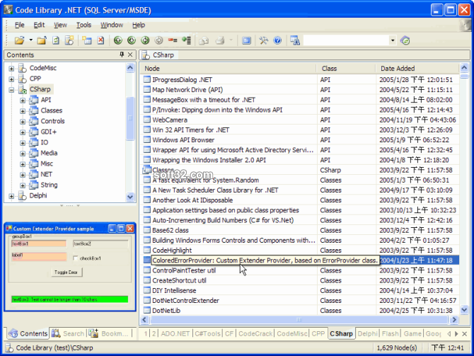 Code Library .NET 2.0 (SQL Server/MSDE) Screenshot 2