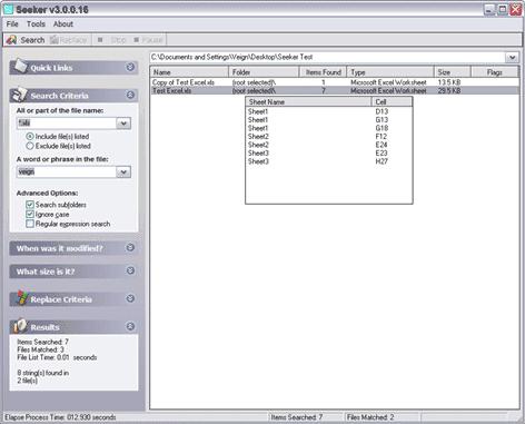 Seeker Screenshot