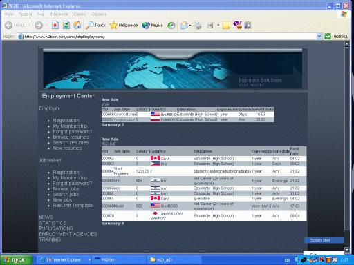 phpEmployment Screenshot 1