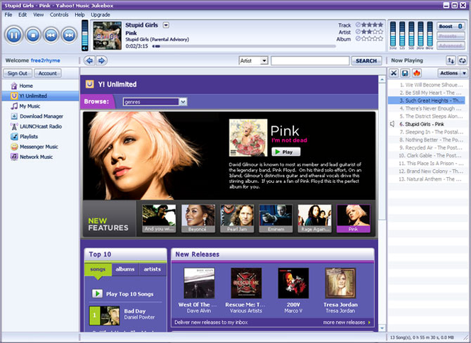 Yahoo! Music Jukebo Screenshot