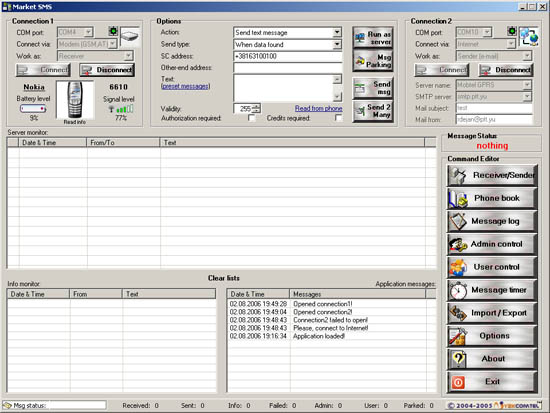 MarketSMS Screenshot