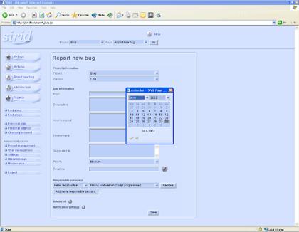 Sirid for Windows Screenshot 1