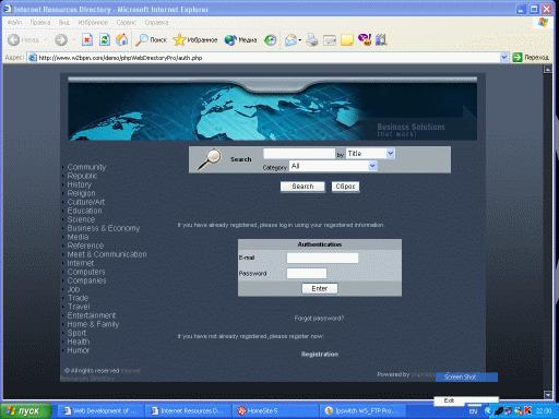 phpWebDirectoryPro Screenshot