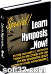 Learn Hypnosis... Now! Screenshot 2