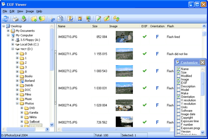 EXIFViewer Screenshot
