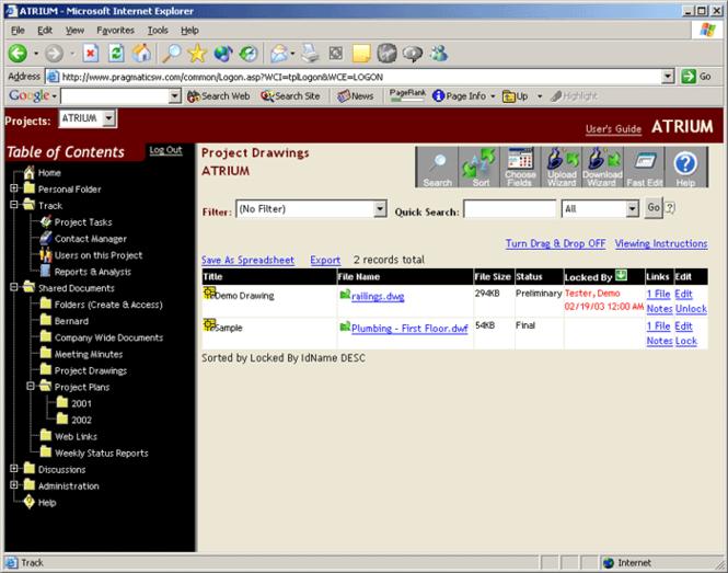 Atrium Screenshot