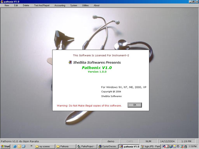 Pathonix Demo Screenshot 1