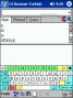 LingvoSoft Dictionary Turkish <-> Russian for Pocket PC 3