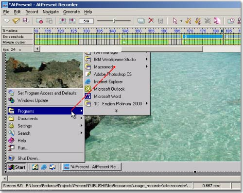 AtPresent Recorder Pro Screenshot 1