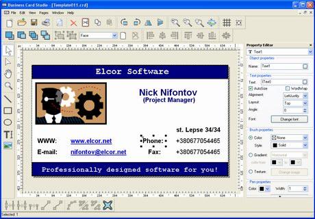 Business Card Studio Screenshot 1