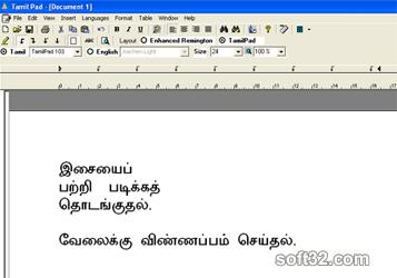 TamilPad Screenshot 3