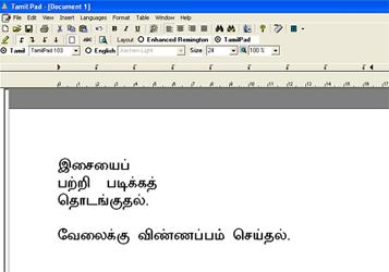 TamilPad Screenshot