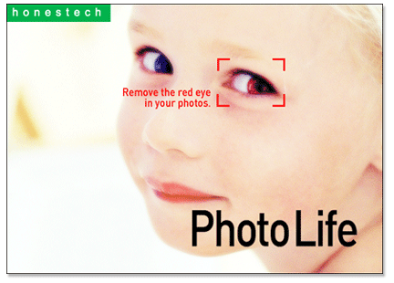 honestech Photo Life Screenshot 1