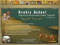 Arabic School Software 1