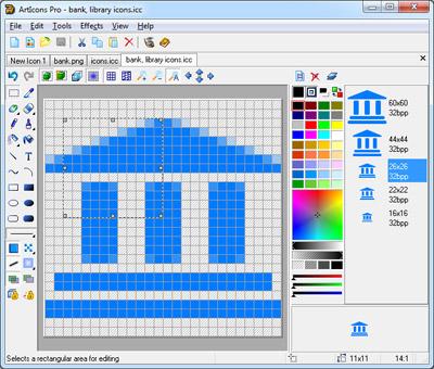 ArtIcons Screenshot