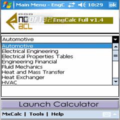 EngCalc(Thermodynamics) - PPC Calculator Screenshot 3