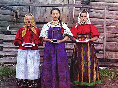 People of Tsarist Russia Screenshot 1