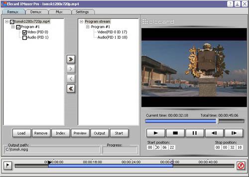 Elecard XMuxer Pro Screenshot 1