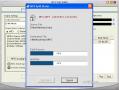 MP3 Wav Editor 2