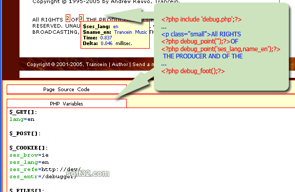 Atrise PHP Script Debugger Screenshot 3