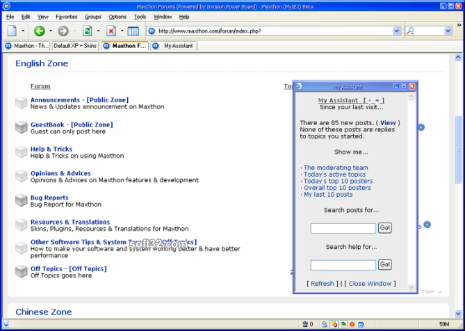 Maxthon Browser Screenshot 1